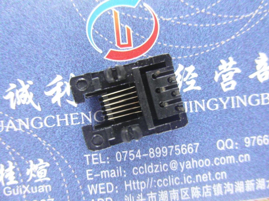 10PCS PCB line board(China (Mainland))