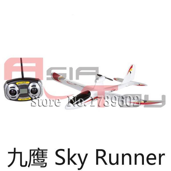 Nine Eagles genuine Sky Runner 3 channel 2 4GHz glider aircraft NE R C 772B Rc