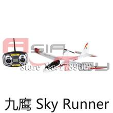 Nine Eagles genuine Sky Runner 3 -channel 2.4GHz glider aircraft NE-R / C-772B Rc Spare Parts Part Accessories