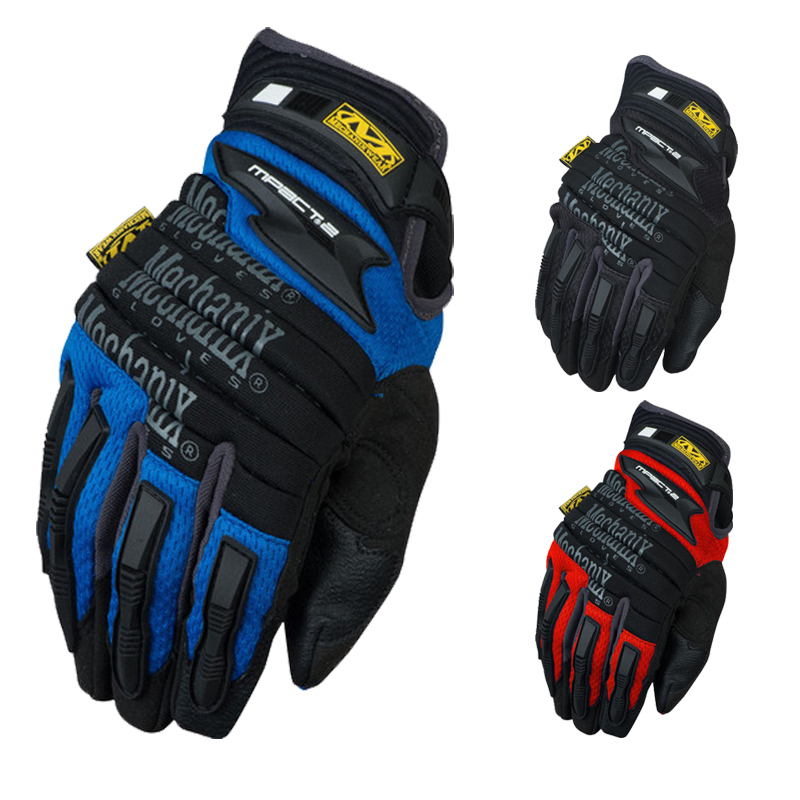Impact Racing Cycling Tactical Race Impact Heavy
