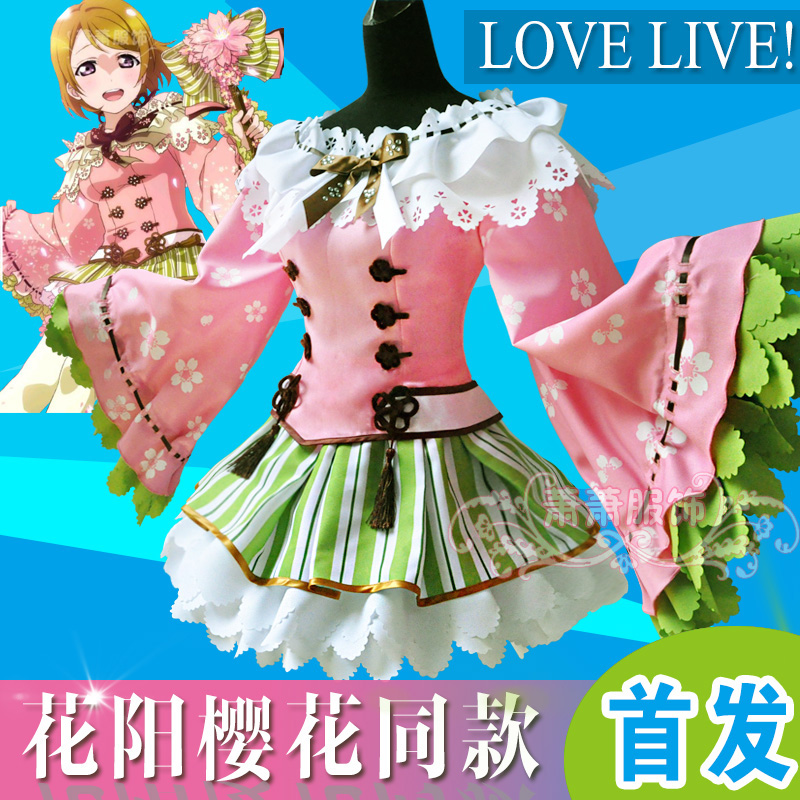 Love Live Koizumi Hanayo Cosplay Costume Halloween Party Uniform Dress S-XLОдежда и ак�е��уары<br><br><br>Aliexpress