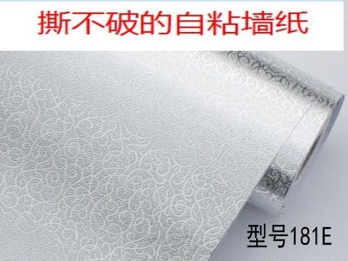 Papier vinyle adh sif pour meuble id e for Peinture pour carrelage cuisine castorama