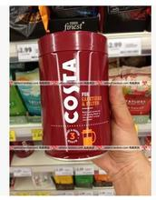 Costa coffee powder beans instant canned 250g