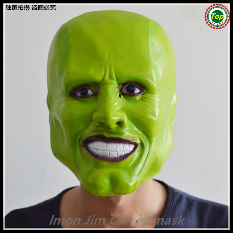 Free shipping jim carrey the masks movie loki mask cosplay mask costume props collection - Masque halloween film ...