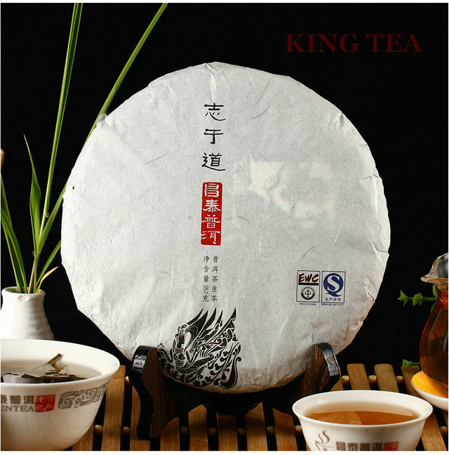 2006 ChangTai ZhiYuDao 357g Beeng Cake YunNan Organic Pu'er Raw Tea Weight Loss Slim Beauty Sheng Cha