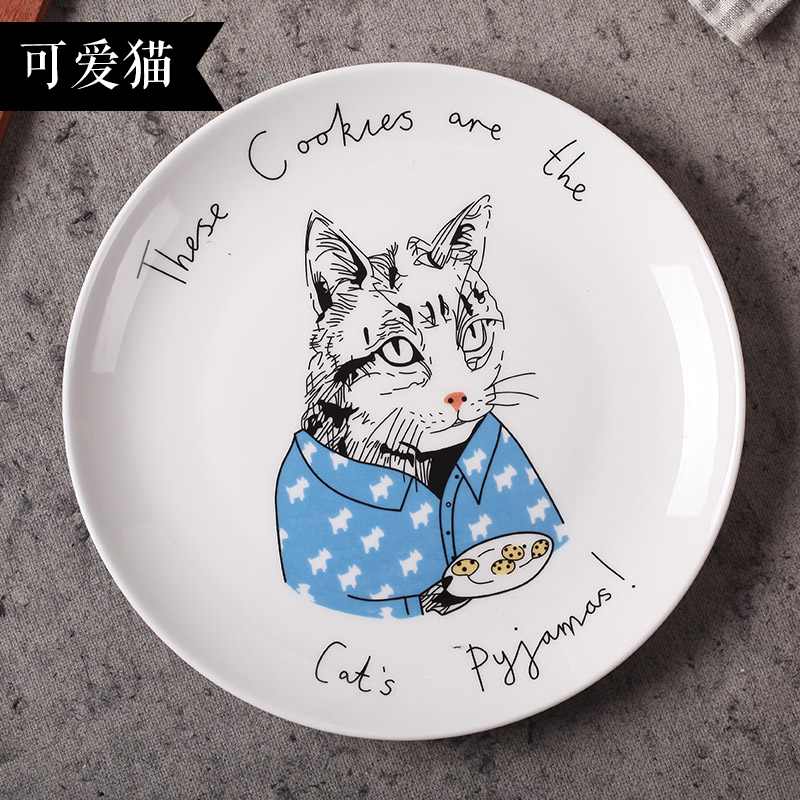 European Style 8*inch Dia Bone China Ceramic Flat Plates Cartoon Pattern Porcelain Tableware Salad Sushi Dinner Plate(China (Mainland))