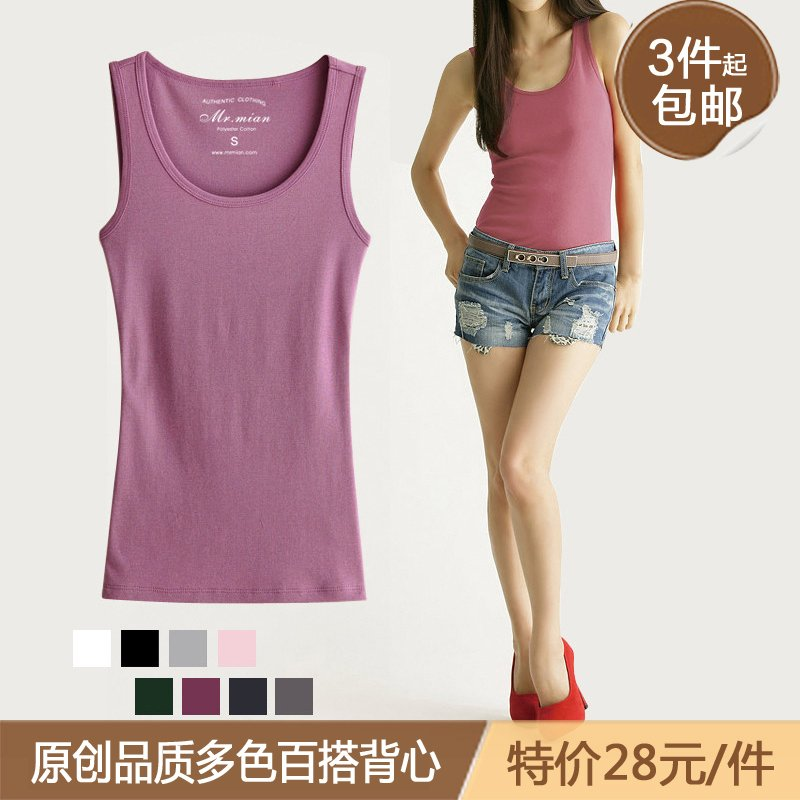 2012 summer vest all-match basic candy color small vest spaghetti strap top female t s6025(China (Mainland))