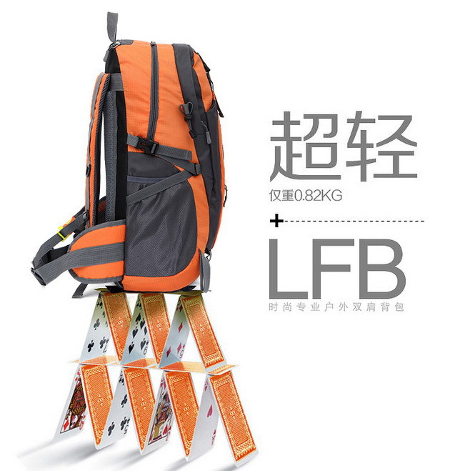 Free Shopping Latest Super Light Waterproof Hiking Backpack Outdoor Leisure Sports Backpack Riding Climbing Sport Travel Bag 35L(China (Mainland))