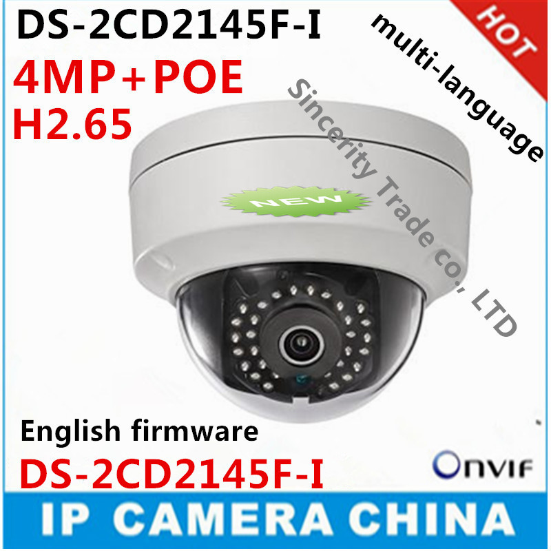 2016 New model DS-2CD2145f-I 4MP array 30m IR Network Dome security ip camera support POE H265 multi-language firmware(China (Mainland))