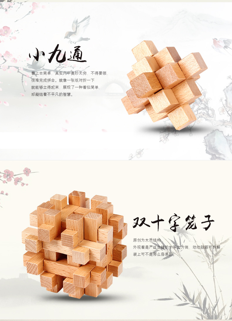 Kong Ming Luban Lock Chinese Traditional Toy Wooden Puzzles Best268 Circuit Board Maintenance Clipon Magnifying Glass Alex Nld Classical Intellectual Educational Gift 6 Pcs Box T163 Us287