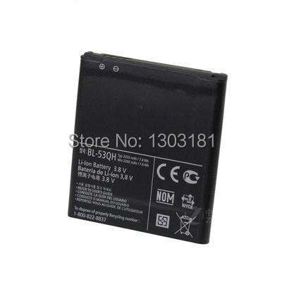 For LG BL-53 QH Battery for LG Optimus P880 P760 L9 KP765 F160 F200 E0267 battery BL 53QH Free shipping