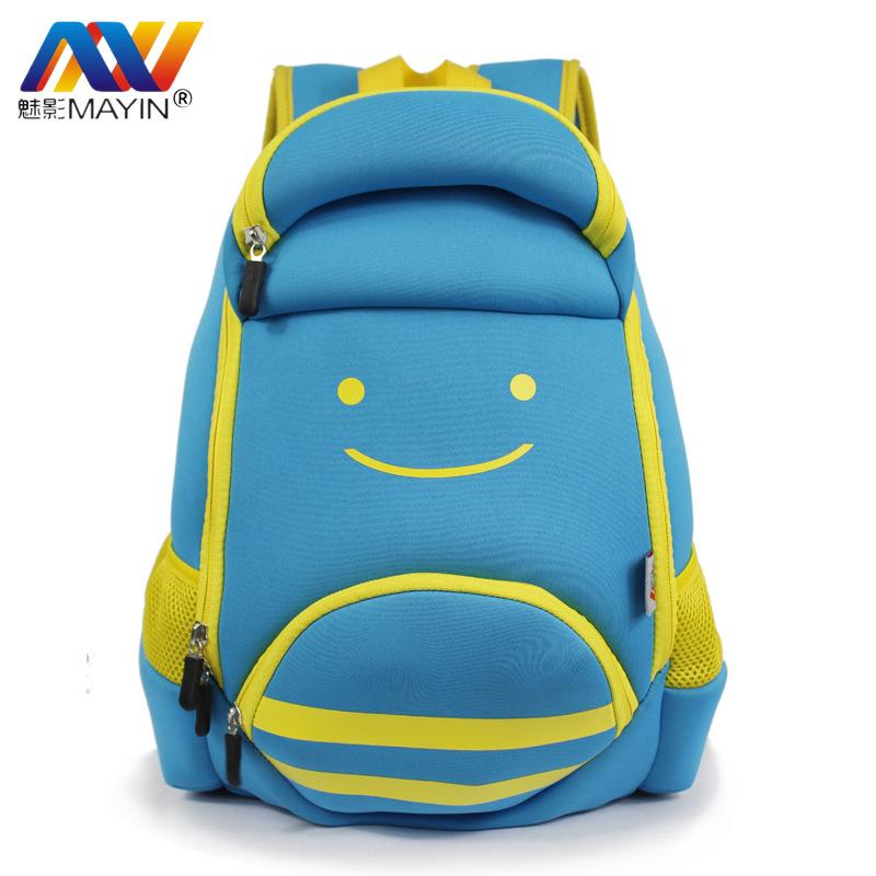 MAYIN 3 colors adorable smile kids' backpacks,children's schoolbags,child bag, shoulder bag for girls and boys,school satchel(China (Mainland))