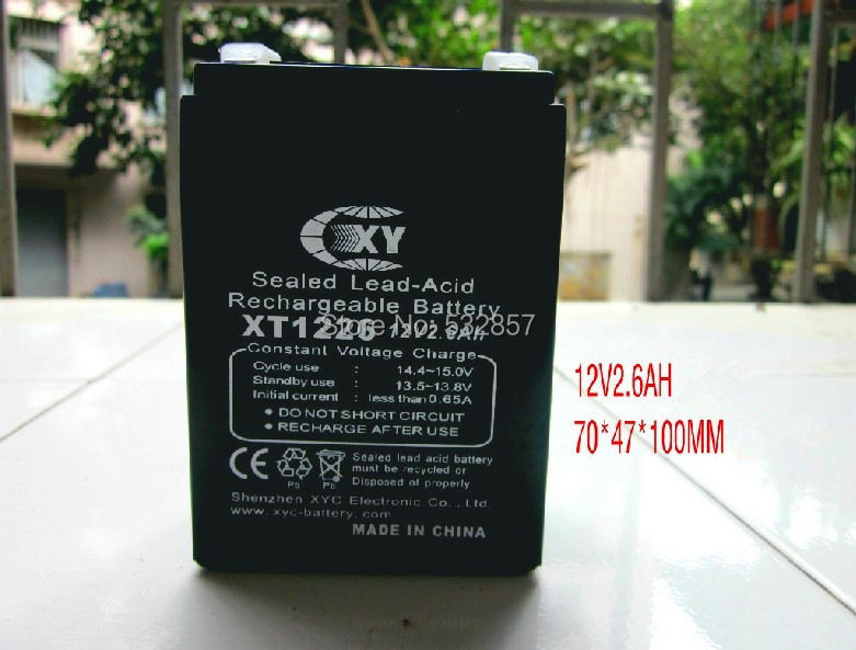 CE ISO9001 Small Rechargeable Battery 12V 2.6AH High Performance Deep Cycle Battery Free Shipping(China (Mainland))
