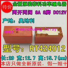 Buy , 10PCS new original RT424012 RTE24012 12V / 8 feet 8A relay for $21.80 in AliExpress store