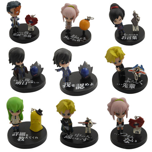 Wholesale 9 pcs Code Geass Cartoon PVC Doll - Brand New in Box- High-quality(China (Mainland))
