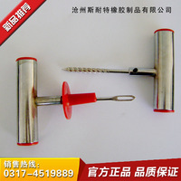 Tubeless TIRE REPAIR KIT for Cars Motorcycles / insert tools/ car care for tyre(China (Mainland))