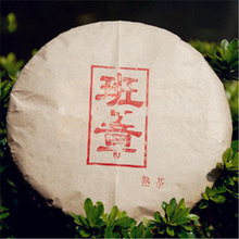 Yunnan Aged Tree 1970 Year Cake Puer Tea 357g Raw Big Leaves Material Pu er Pu