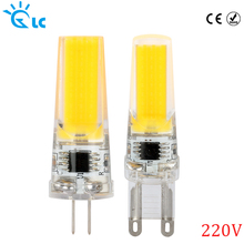 Buy LanChuang COB LED G9 G4 220V lamp dimmable bulb Replace 15W 25W Chandelier Crystal Lamp LED Spotlight Lamp Warm Cold White for $1.39 in AliExpress store