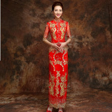 Buy Chinese Oriental Dresses Traditional Chinese Dress Red Qipao Wedding Dress Women Modern Long Sleeve Cheongsam Top Qi Pao QL for $76.93 in AliExpress store