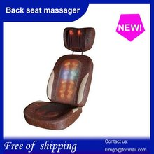 back massager promotion