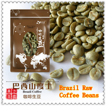 Only Today 15 96 500g Brazil Bourbon Santos New Green Coffee Beans High Quality Green Slimming