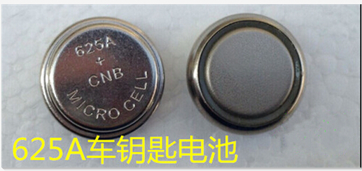 HOT NEW  625A 625 1.5V The key battery/Button batteries<br><br>Aliexpress