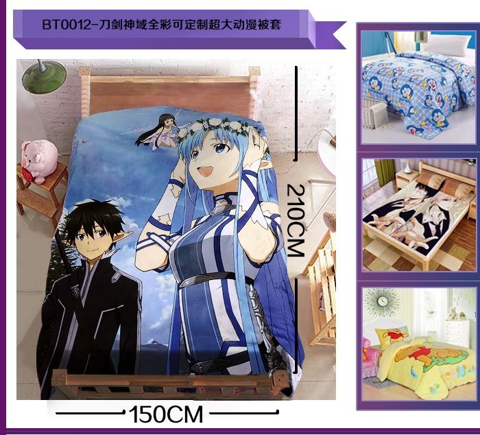 sword art online kazuto asuna 150 x 210 cm coton grande couette literie couvercle ensemble. Black Bedroom Furniture Sets. Home Design Ideas