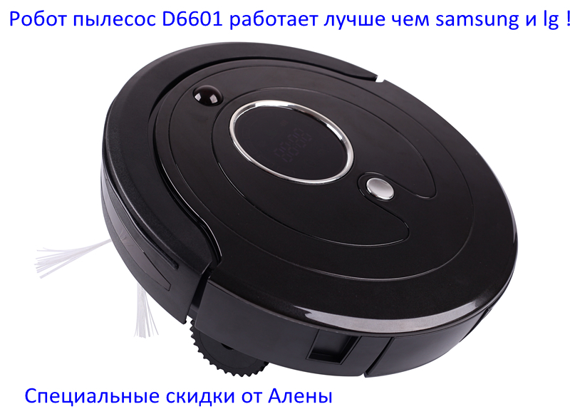 (Free to Russian buyers) Robot Vacuum Cleaner, Brand Lilin , model D6601, best sell in Russia,Virtual wall , Remote Controller(China (Mainland))
