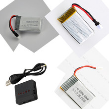 New Arriving  25C 3.7V 650mAh 720mah 800mah Upgraded Battery For Syma X5 X5A X5C Quadcopter Free Shipping Charger is Available(China (Mainland))