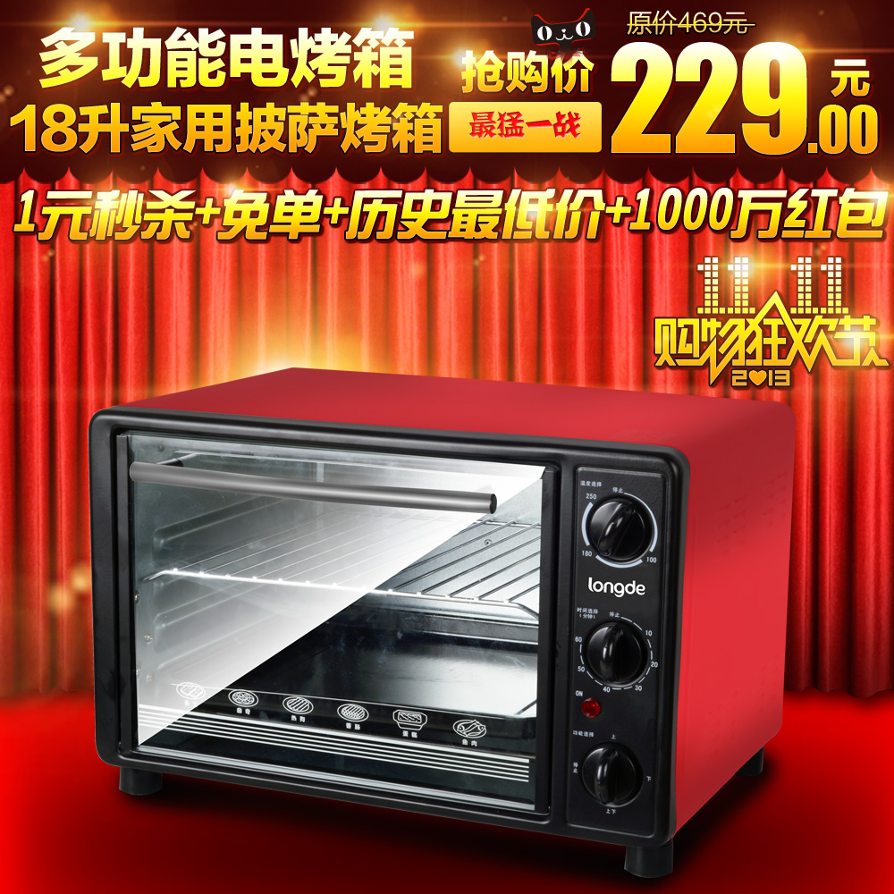 Ceratopsian nk-kx1801 oven home pizza oven multifunctional 1399(China (Mainland))