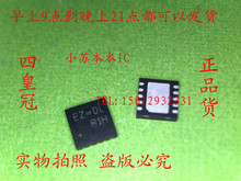EZ=DL/EZ=/RT9297GQW stock - Cazenove electronics co., LTD store