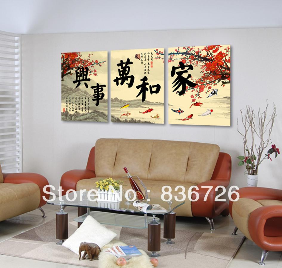 Home decoration wall art 3 pieces canvas paintings koi for Home decoration pieces