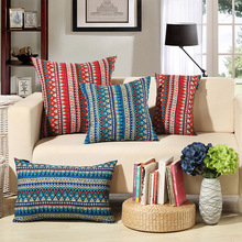 2 Colors Cover Cushions