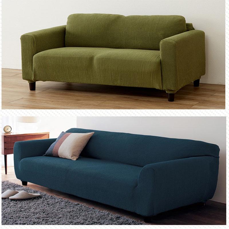 canap canap couvre promotion achetez des canap canap. Black Bedroom Furniture Sets. Home Design Ideas