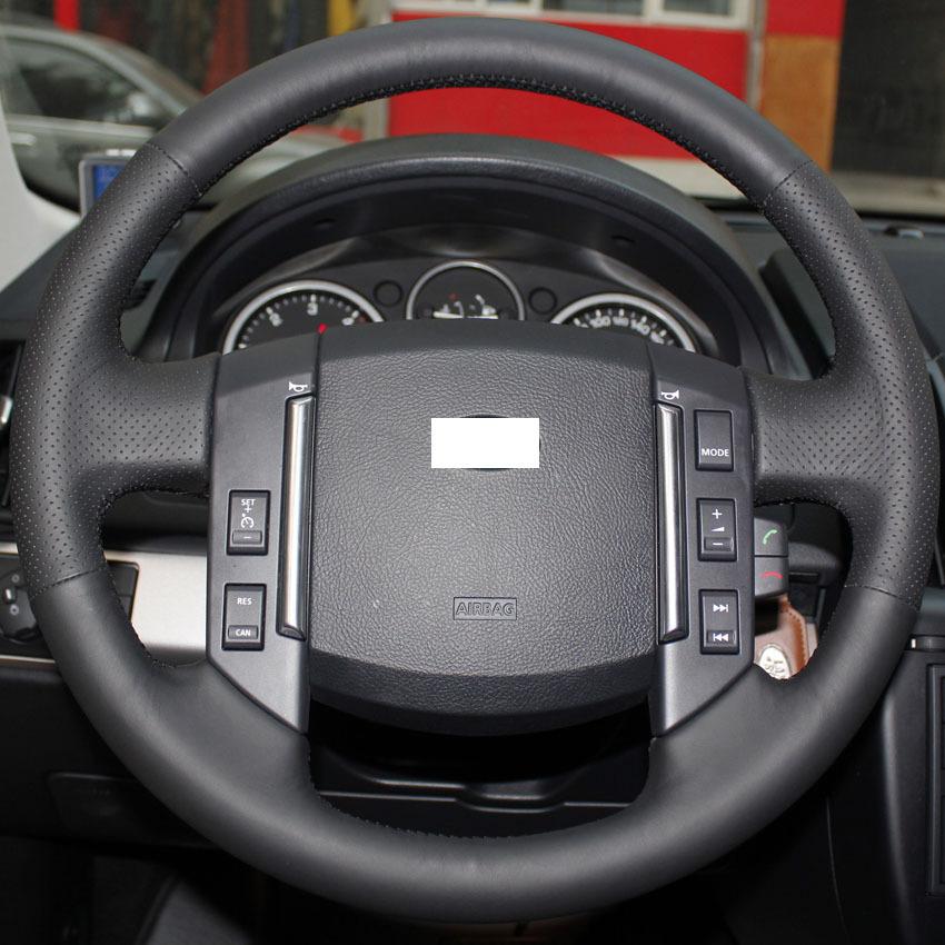Xuji Steering Wheel Cover For Land Rover Freelander 2 2007