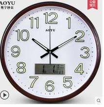 Sitting room wall clock, contracted silent clock, quartz clock with LCD display and luminous.(China (Mainland))
