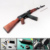 New 2016 3D Paper Model Gun AK 47 Assault rifle diy puzzles 1:1 scale firearm magazine version Educational assemble Toy
