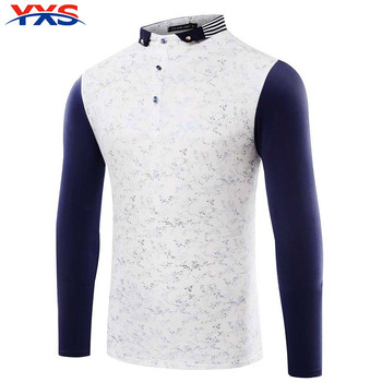 YXS Mens Long Sleeve Polo Shirt 2016 New Arrive Designer Brand T Shirts Man Fashion Tops Male Stand Collar Hit Color Tees CX07