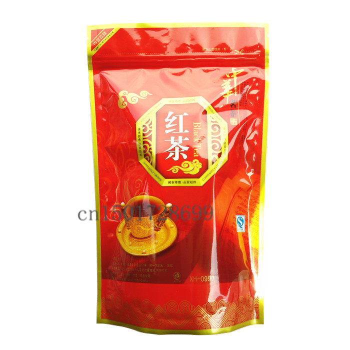 250g Chinese lapsang souchong Black Tea Refreshing Taste buy direct from china