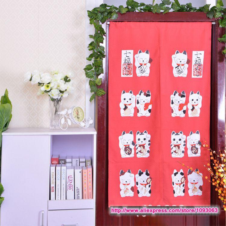 Korean Style Classical Lucky Cat Door Curtain Bedroom