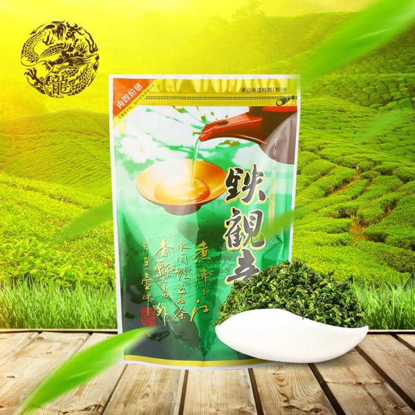 Fat Burning spring tea 100% Natural Plant organic 100g  Anticancer tea Reduce weight Oolong tea Slim keep fit Liposuction<br><br>Aliexpress