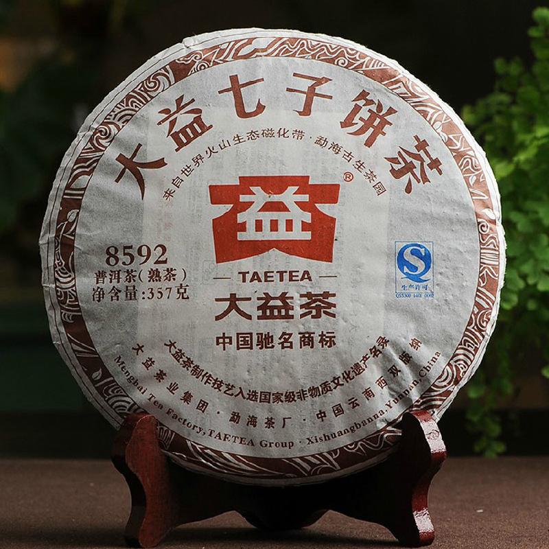 Dayi Great benefits 301 batch Pu er tea cooked 2013 Yunnan Seven cake 8592 357 g
