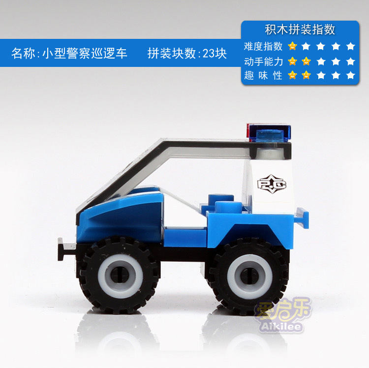 New Hot ,ABS Children's educational toys police series 3C plastic blocks Model Building Kits car /Helicopters/ boat / Fighter(China (Mainland))