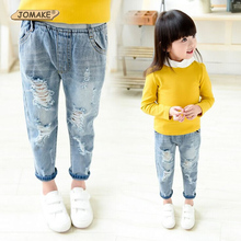 2016 New Style Kids Jeans Boys Girls Trousers Autumn Fashion Designer Children Denim Pants Casual Ripped Jeans For 2~9 Years(China (Mainland))