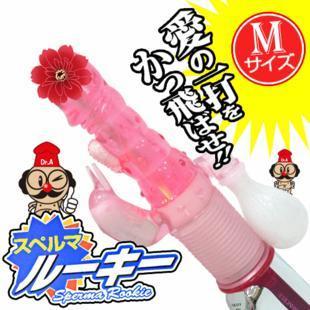 Female masturbation utensils back scratcher water-jet vibrator female g massage stick