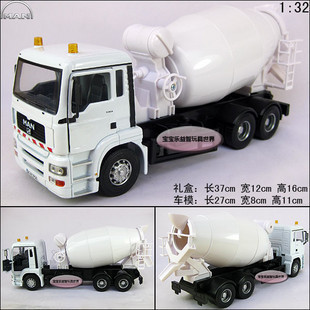 New 1:32 Man Concrete Mixer Alloy Diecast Model Car With Box White Toy Collecion B466(China (Mainland))