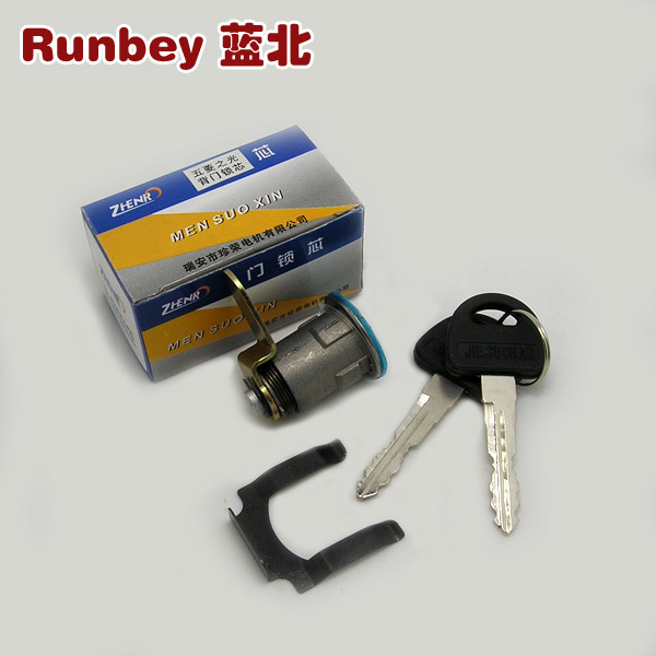 Runbey Wuling Light Blue North End lock the back door core core core back door Auto Parts(China (Mainland))