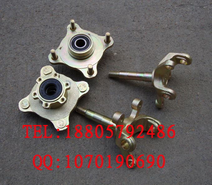Large 150cc ATV modified disc horns rotator ATV accessories modified pieces(China (Mainland))