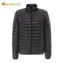 Travel down jacket online shopping-the world largest travel down ...