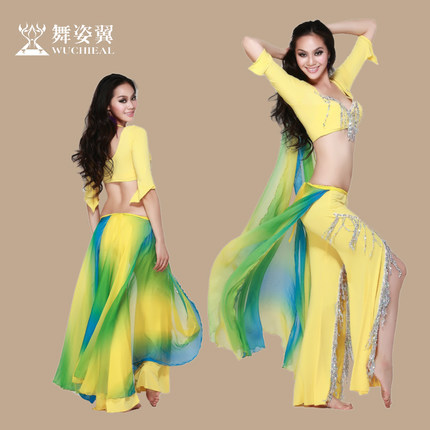 belly dance 2015New Sale Women practice suit Belly Dancing Clothes Sexy Bellydance Costumes 3pc bra+tops+pants 4colors - Ouyilu Fashion Dress Manufactory store